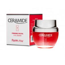 Укрепляющий крем для кожи вокруг глаз с керамидами FarmStay