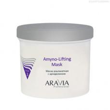 Aravia Professional, Маска альгинатная с аргирелином Amyno-Lifting, 550 мл