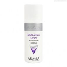 Aravia Professional, Мультиактивная сыворотка с ретинолом Multi - Action Serum, 150 мл