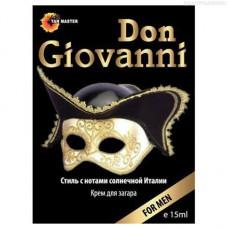 Tan Master, Don Giovanni 15 мл  (крем для загара в солярии)