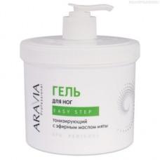 Aravia Professional, Гель для ног Easy Step, 550 мл