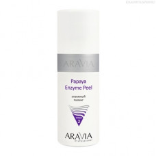 Aravia Professional, Энзимный пилинг Papaya Enzyme Peel, 150 мл