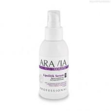 Aravia Organic, Крем-сыворотка антицеллюлитная Lipolitik Serum, 100 мл