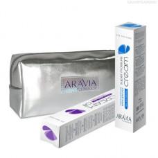 Aravia Professional, Набор для рук и ног Интенсивное восстановление