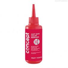 Concept, Средство для удаления красителя с чувствительной кожи Soft Skin Color Remover, 145 мл