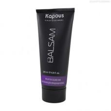 Kapous, Бальзам для окрашенных волос, 200 мл