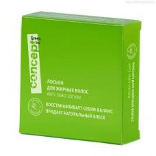 Concept, Лосьон для жирных волос Anti-sebo lotion, 5 х10 мл