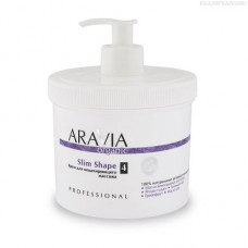 Aravia Organic, Крем для моделирующего массажа Slim Shape, 550 мл