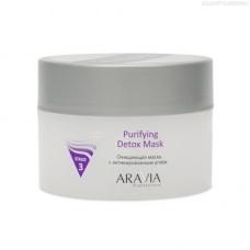 Aravia Professional, Очищающая маска с активированным углём Purifying Detox Mask, 150 мл