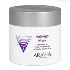 Aravia Professional, Крем-маска омолаживающая для шеи декольте Anti-Age Mask, 300 мл
