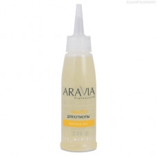 Aravia Professional, Масло для кутикулы Cuticle Oil, 100 мл