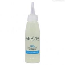 Aravia Professional, Гель Cuticle Remover, 100 мл