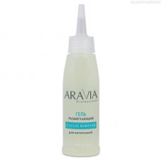 Aravia Professional, Гель Callus Remover, 100 мл