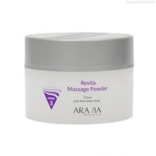 Aravia Professional, Тальк для массажа лица Revita Massage Powder, 150 мл