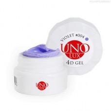 UNO LUX, 4D-гель №004, фиолетовый