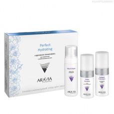 Aravia Professional, Набор для лица Идеальное увлажнение